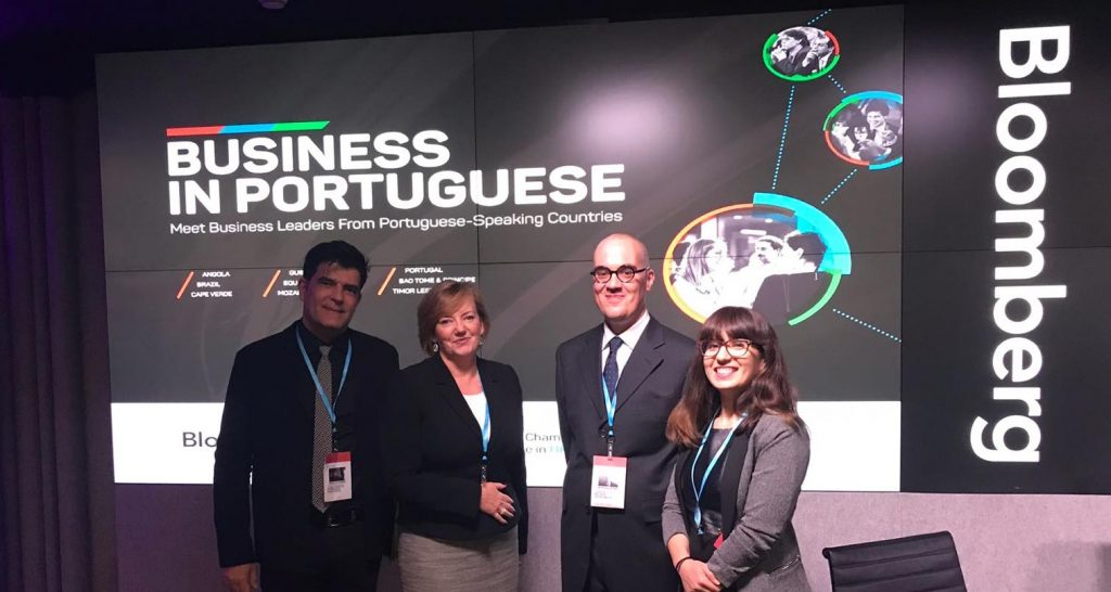 presença da brandimage no evento Business in Portuguese